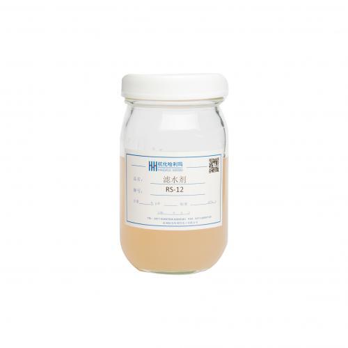 滤水剂RS-12